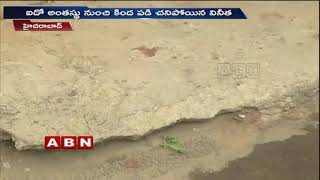 10th Class Girl Student Lost Life In Nagarjuna High School In LB Nagar | ABN Telugu