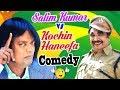 Latest Malayalam Comedy 2017   Salim Kumar Cochin Haneefa Comedy Scenes   Jayasurya   Jayaram