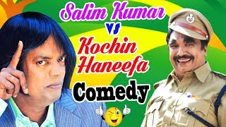 Latest Malayalam Comedy 2017 | Salim Kumar Cochin Haneefa Comedy Scenes | Jayasurya | Jayaram
