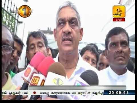 News1st Tamil Prime Time, Saturday, November 2017, 8PM (11-11-2017)