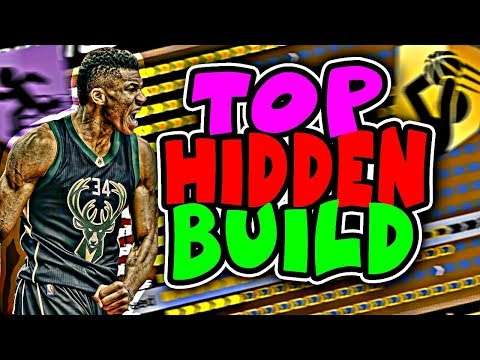 NBA 2k18 MOST UNDERRATED HIDDEN BUILDS NO ONE USES! BEST SMALL FORWARD BUILD NBA 2K18 MYPARK