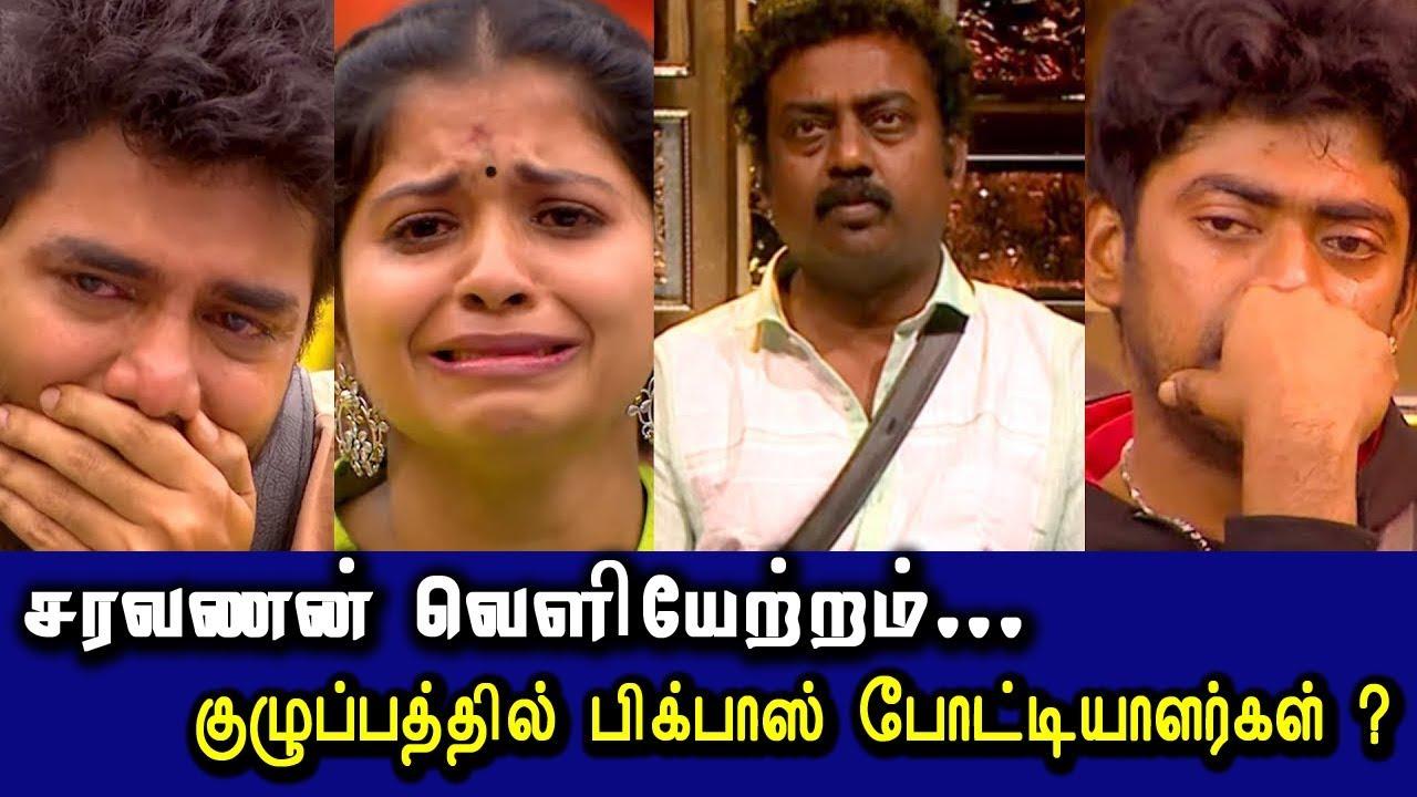 Bigg Boss 3 Tamil Saravanan Eviction Sandy Kavin Madhumitha Cries