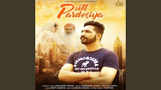 Putt Pardesiya
