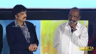 Regina Cassandra,A.L.Vijay,Mahendran Speech@MrChandramouli Audio Launch