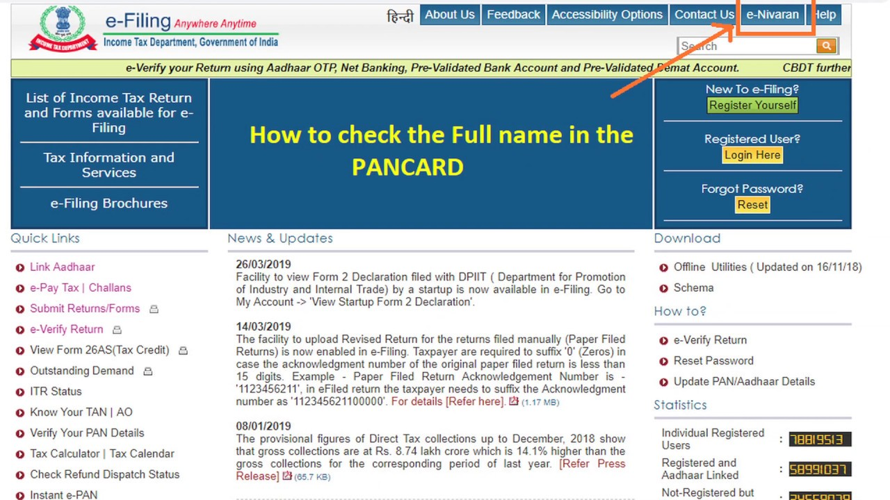 How to check the Full name for the PANCARD in Income Tax Portal