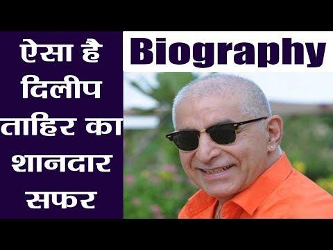 Dalip Tahil Biography: तो इस तरह मिली Dalip को Qayamat Se Qayamat Tak   वनइंडिया हिंदी