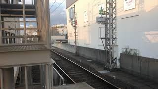 京阪9000系 快速急行 樟葉駅入線