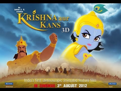 Krishna Aur Kans Feature Film Stereoscopic 3D