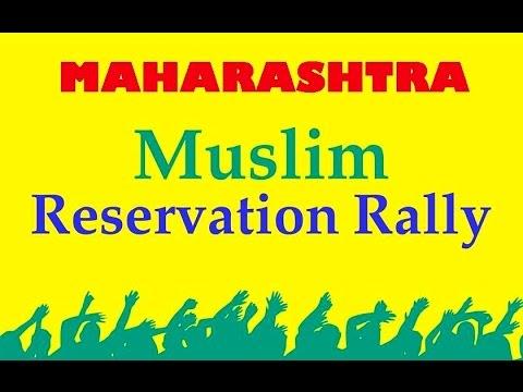 Maharashtra Muslim Morcha / Rallies 2016-17