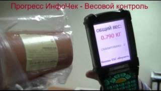 Мультиинтерфейсный сканер штрих-кода CINO 780