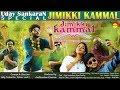 Jimikki Kammal Video Album HD | By Uday SankaraN