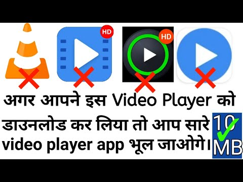 Best Video Player For Android 2020 | 4k Video Player Ios And Android | Video Player Backdround Audio