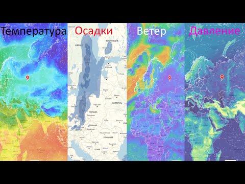 Яндекс погода : Температура, осадки, ветер, давление на Яндекс Картах !