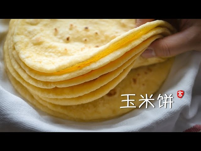玉米饼 Corn Flatbread