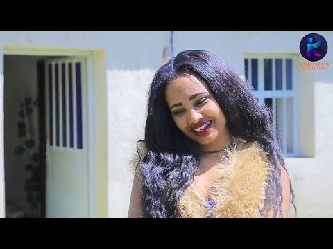 Kemalatkum – Amel – ኣመል –  part 13  New Ethiopian tigrigna comedy  (full) 2019
