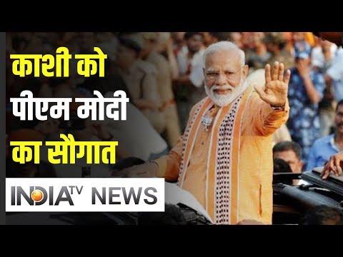 PM Modi कल