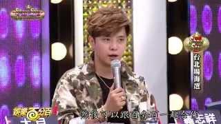 娛樂百分百2015.07.31(五) ShowStar偶像的誕生