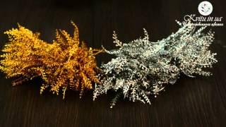 Искусственные добавки и цветочный декор! Колосок золото и серебро(, 2016-02-05T12:00:36.000Z)