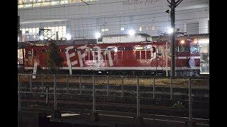 カシオペア紀行 上野~青森 EF81 95+E26系客車  福島駅発車