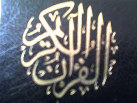 عنتر المسلم( سورة يوسف)