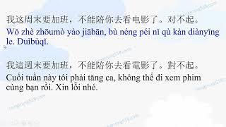 Download Các câu giao tiếp tiếng Trung thông dụng thường ngày - Tập 2