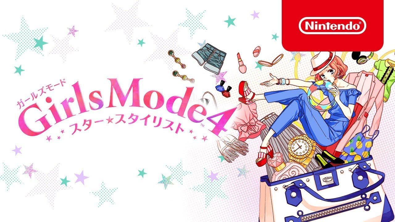 girls mode 4 スター スタイリスト 紹介映像 youtube