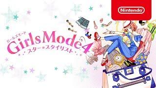 Girls Mode 4 スター☆スタイリスト 紹介映像
