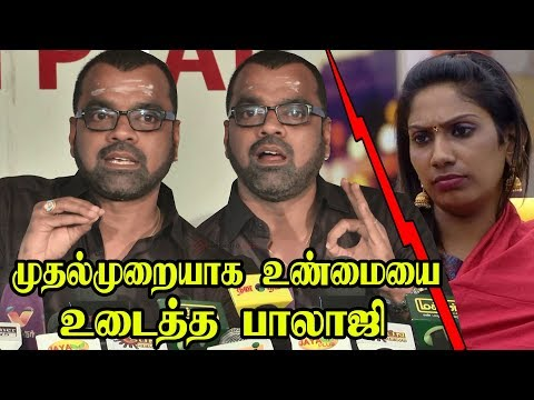 Nithya செய்த திருட்டு வேலையை அம்பலப்படுத்திய Thaadi Balaji Pressmeet tamil news nithya balaji fight