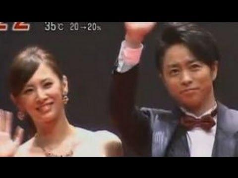 櫻井翔・北川景子 Sho Sakurai Keiko Kitagawa 映画「謎解きはディナーのあとで」完成披露試写会