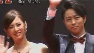 動画 櫻井翔・北川景子 Sho Sakurai Keiko Kitagawa 映画「謎解きはディ...