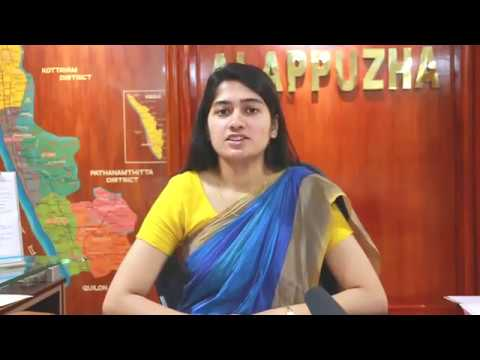 Mrcampaignkerala Appeal By Tv Anupama I A S Alappuzha District