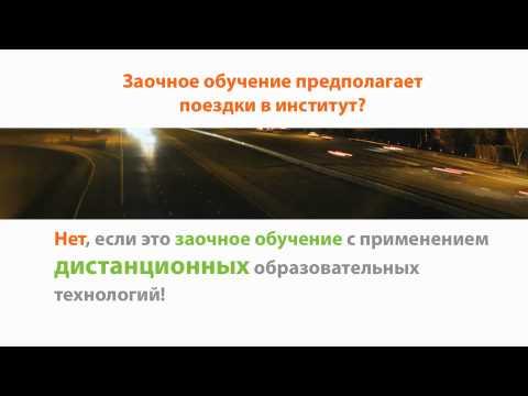 Экстернаты Москвы - Единая информационная служба