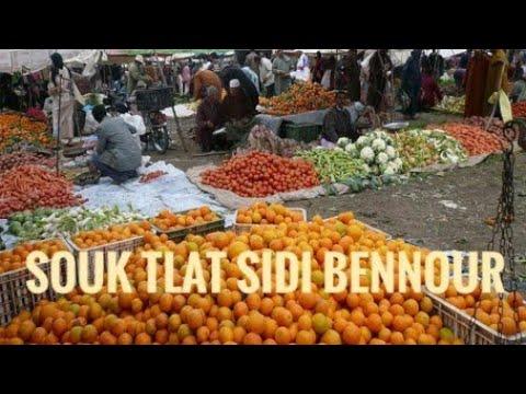 Tlat souk sidi bennour سوق سيدي بنور