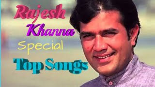Old hindi top mp3 songs।।Rajesh Khanna special Bollywood  best songs।। Best old Bollywood  songs।।