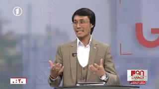 Election Debate - Ep. 10 - مناظرهی انتخاباتی ۱۳۹۸
