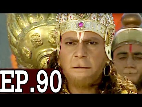 जय हनुमान | Jai Hanuman | Bajrang Bali | Hindi Serial - Full Episode 90