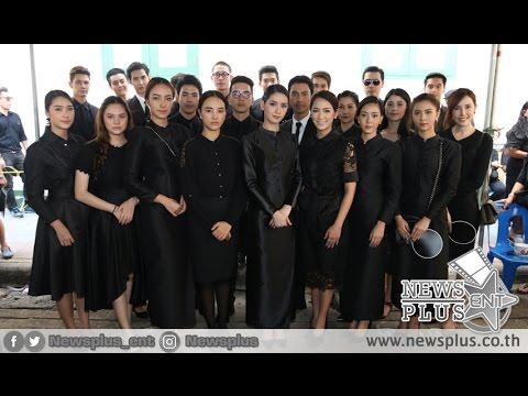 นักแสดงช่อง 7 ร่วมร้องเพลงสรรเสริญพระบารมีท้องสนามหลวง