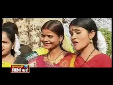 Kahan Havav Tor - Didhava Nachav Didhava Gavav - Neelkamal Vaishnav - Chhattisgarhi Song