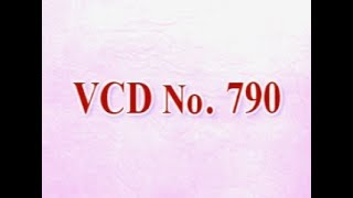 VCD 790