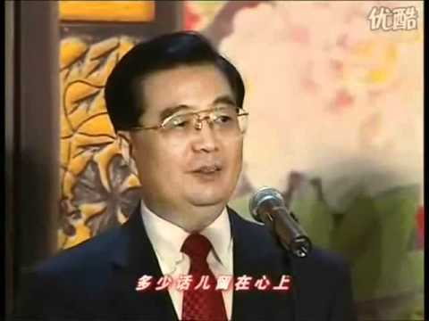 """Chinese President Sings """"Podmoskovnye Vechera"""""""