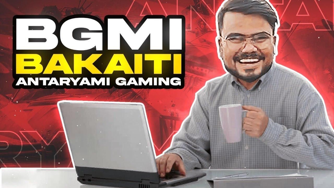 BGMI GRIND || ANTARYAMI GAMING
