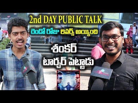 Robo 2.0 Public Talk  2nd Day | Robo 2.0 2nd Day Public Response | Robo 2.0 Movie | Friday Poster