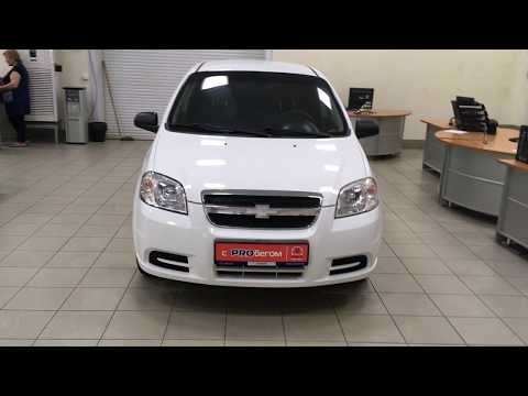 Купить Шевроле Авео (Chevrolet Aveo) 2011 г. с пробегом бу в Саратове Автосалон Элвис Trade In центр
