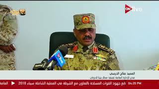 العميد صالح الدرسي: سنتخذ كل الإجراءات لتأمين البعثات الدبلوماسية ببنغازي