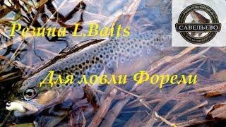 Видео урок о ловле форели