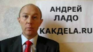 РАЗВРАТ СЕКС ПОРНО ПОЛИТИКА - ЧЕРЕЗ ИНТЕРНЕТ