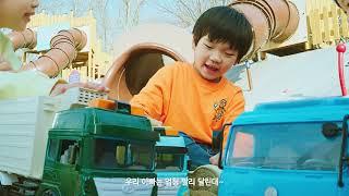 화물공제조합 교통안전 공익광고