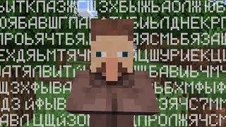 Подписчики переозвучили мне Minecraft