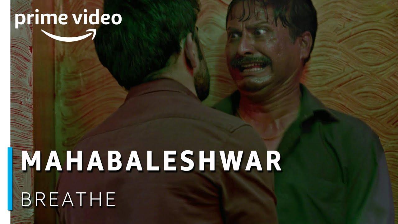 Download Mahabaleshwar - Breathe Scene | Amit Sadh, Hrishikesh Joshi, Shrikant Yadav | Amazon Prime Video