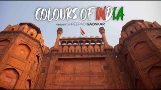 Colours of India | Using The LUT bundle | Sam Kolder , Chris Rogers